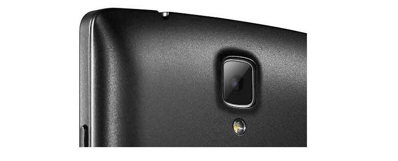 Kamera Lenovo A2010
