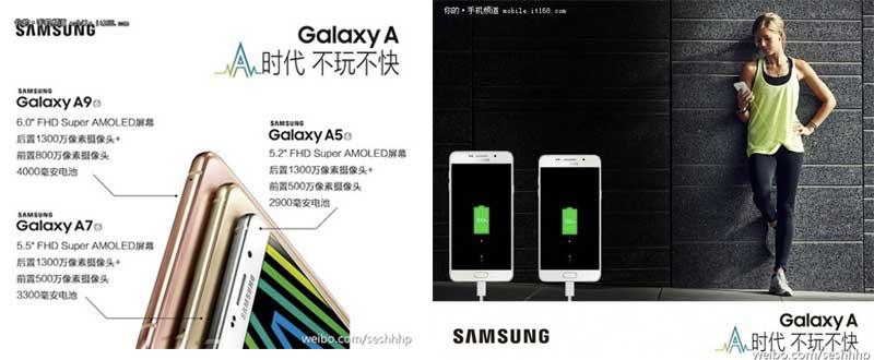 galaxy a9 01