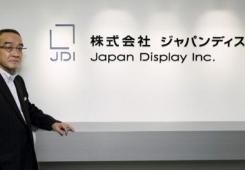 japan display produksi amoled iphone 245x170