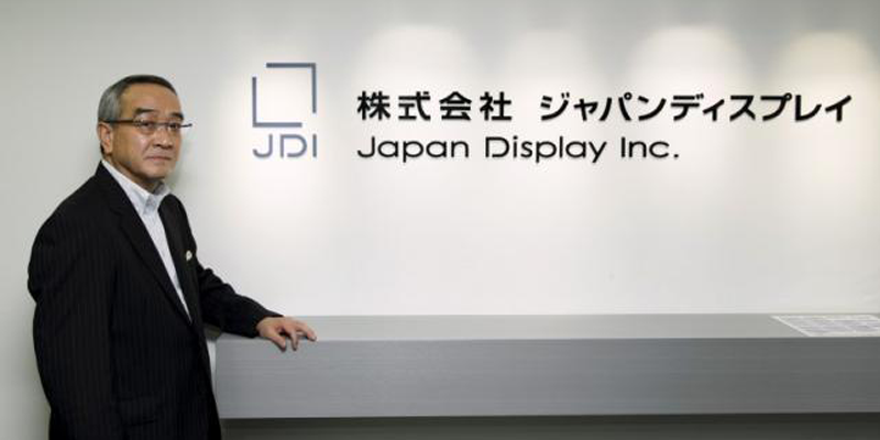 japan display produksi amoled iphone