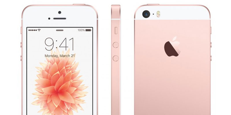 iphone se rose gold color