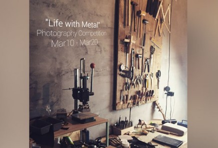 life-with-metal