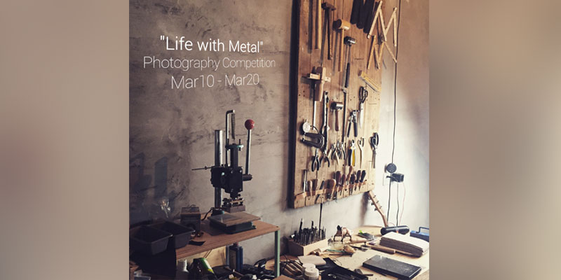 life with metal
