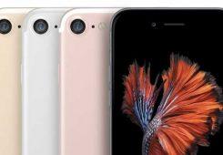 iphone 7 gsmarena 245x170