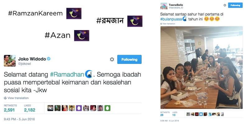 emoji ramadhan 2