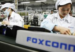 pabrik foxconn 245x170