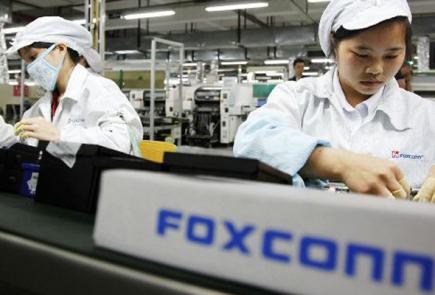 pabrik-foxconn