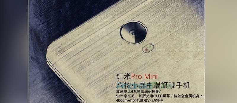 redmi-pro-mini