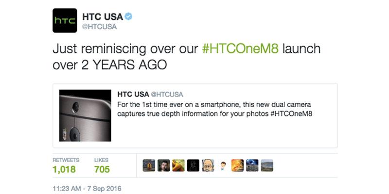 htc-bully-apple