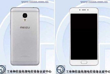 meizu-m4