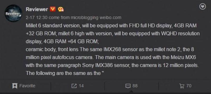 mi6 layar