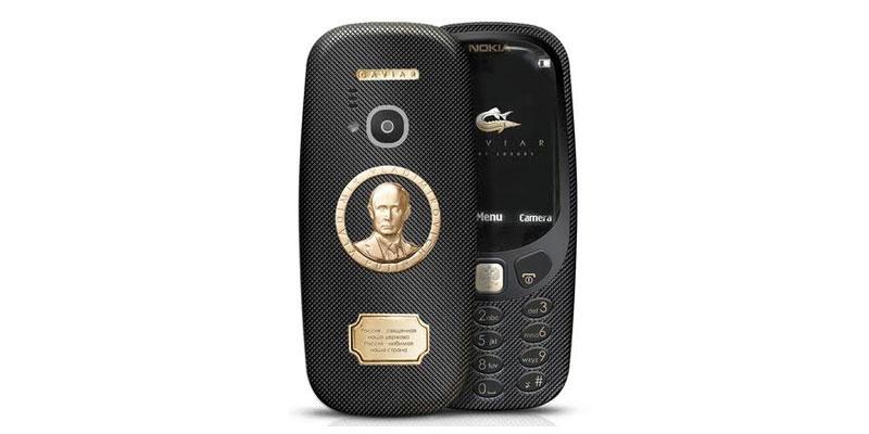 nokia 3310 supreme 2