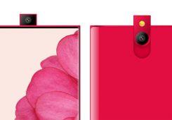 elephone new 245x170