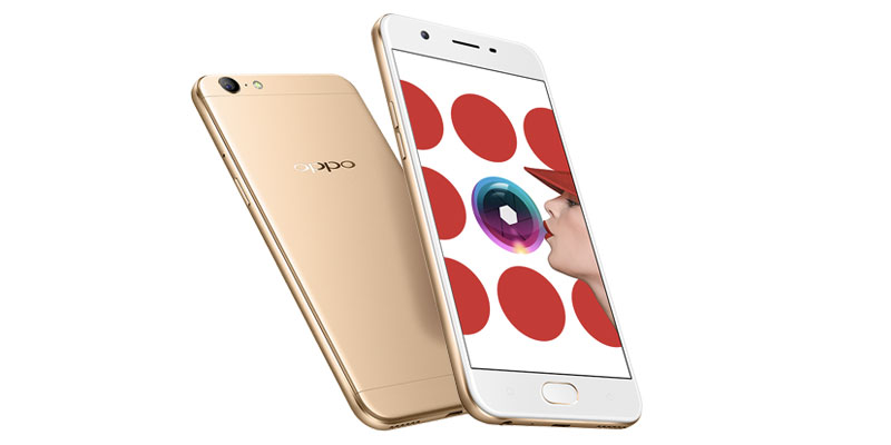 Prices and specifications OPPO A57