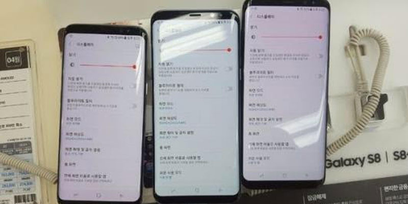 Samsung claims the Galaxy Beam Color Redness S8 Not Damage
