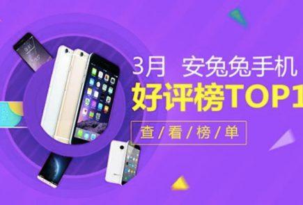 smartphone populer 1 435x295