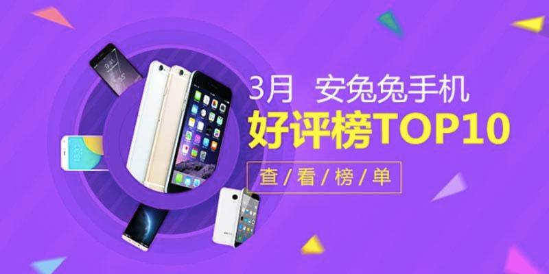 smartphone populer 1