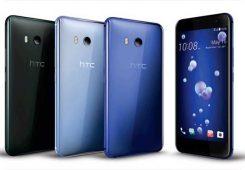 HTC U11 1 245x170