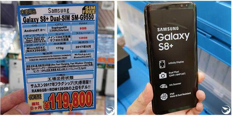 Samsung Galaxy S8 RAM 6 GB 2