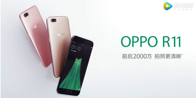 Prices and specifications OPPO R11