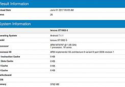 Lenovo Geekbench 245x170