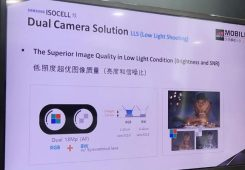 isocell dualcam 245x170