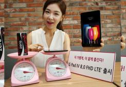 LG G Pad IV 8.0 FHD 245x170