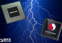 Produsen Chipset Smartphone 245x170