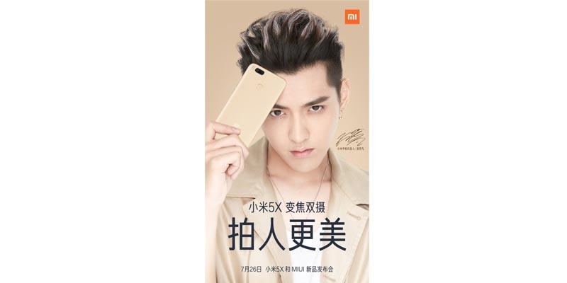 Xiaomi Mi 5X Poster
