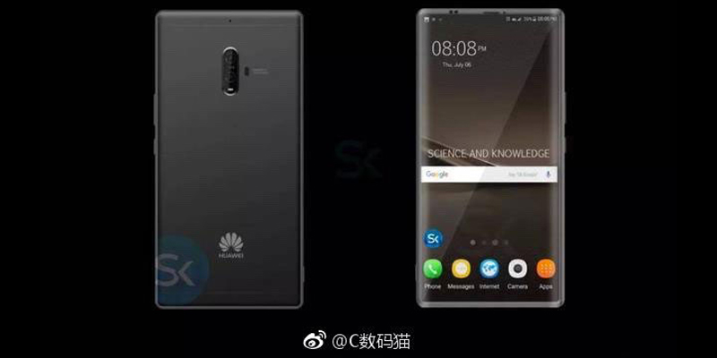 Huawei Mate 10 Designed with Four Camera Front Back?