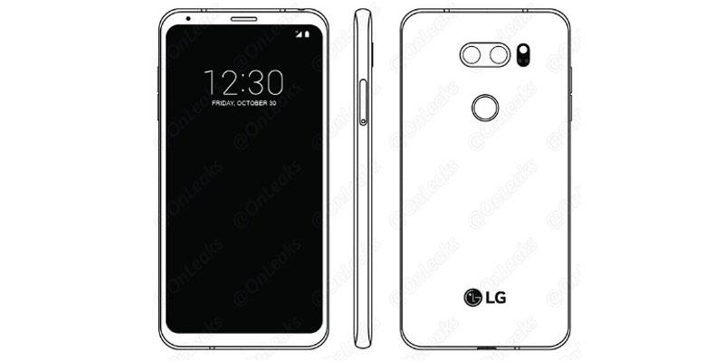 LG V30 Aperture 1