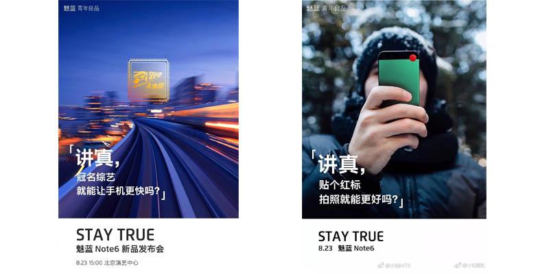 Meizu M6 Note Poster