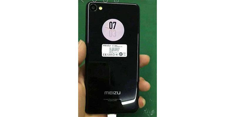 Meizu X2 2