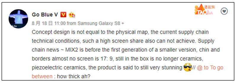 Xiaomi MIX 2 Samsung