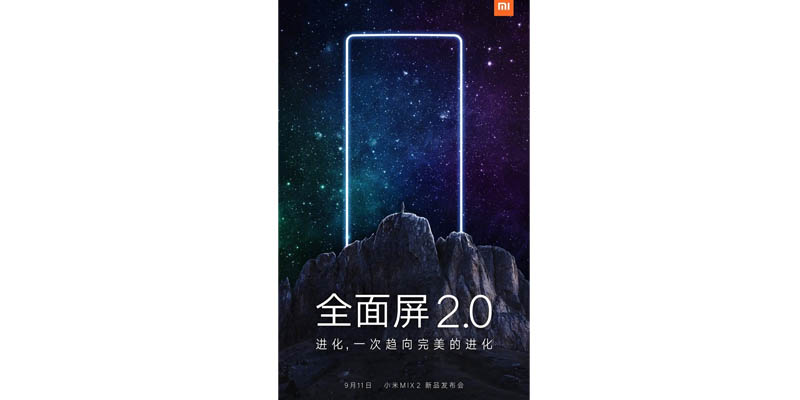 Xiaomi Mi MIX 2 Poster