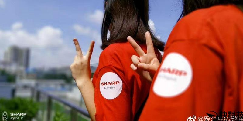 sharp s2