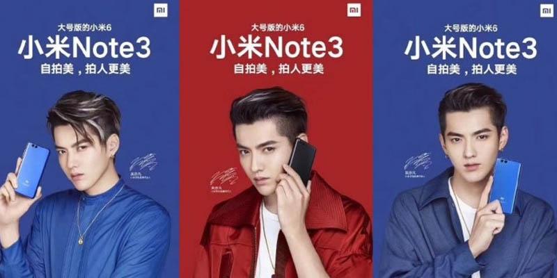 XIaomi Mi Note 3 Poster 1