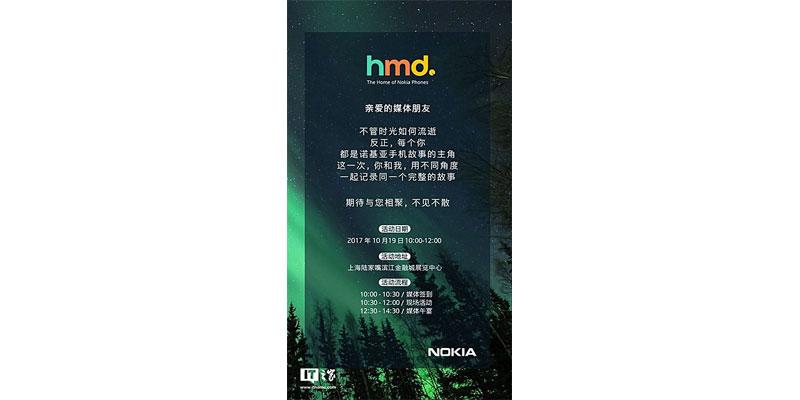 HMD Global Nokia Event 1