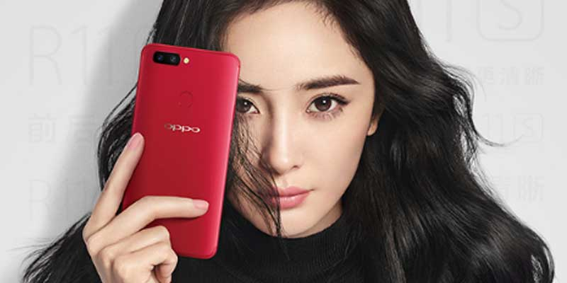 Working OPPO R11s, Have Dual-camera 20 MP + 16 MP?
