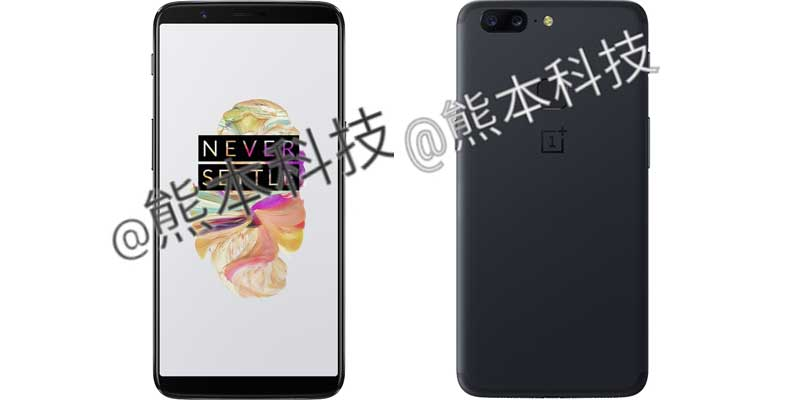 OnePlus 5T Leak Fingerprint