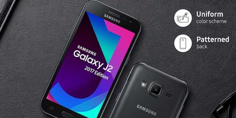 Samsung Galaxy J2 SMJ250G