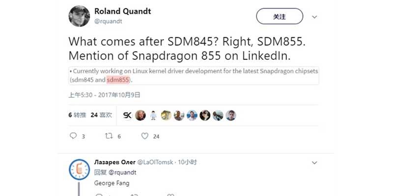 Snapdragon 855 Leak George Fang