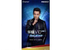Honor V10 Poster 245x170