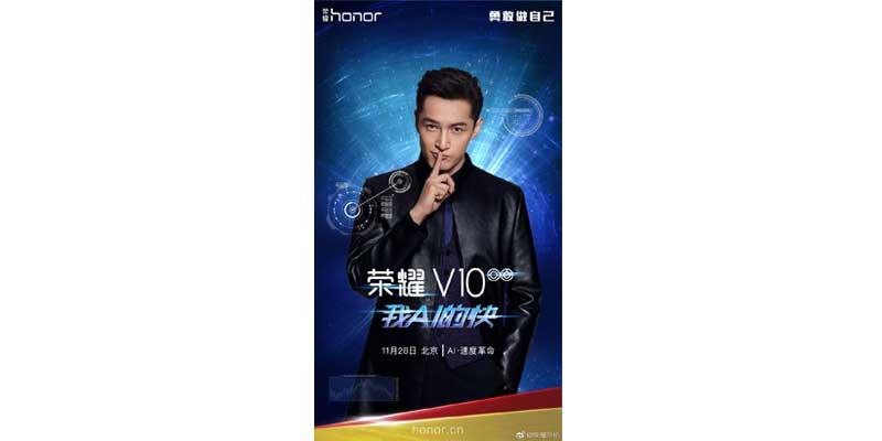 Honor V10 Poster