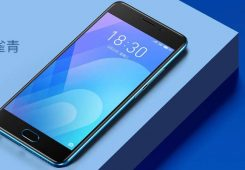 Meizu M6 Note All 245x170