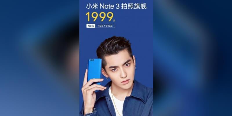 Mi Note 3 2