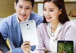 Samsung Galaxy Tab A 245x170