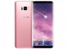 Samsung Infinity Display Under 5 Inch 245x170