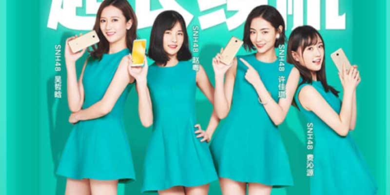Xiaomi Redmi 5 Leak SNH48