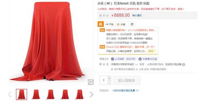 Xiaomi Redmi Note 5 JD com Leak 1
